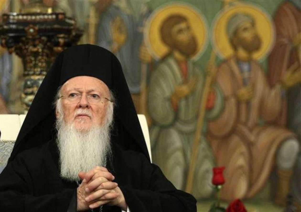 Οικουμενικός Πατριάρχης: Καταστροφικός ο  εθνικισμός στις εκκλησίες