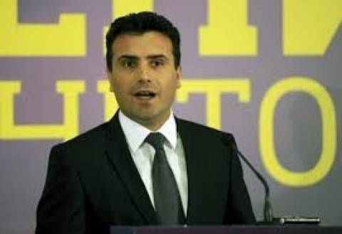 Σκόπια: Η αντιπολίτευση καταγγέλλει  νοθεία στις εκλογές