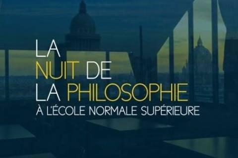 Νύχτα Φιλοσοφίας την Παρασκευή στο Γαλλικό Ινστιτούτο Αθηνών