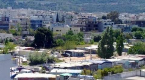 ΚΑΣ: «Ναι» στη μετεγκατάσταση καταυλισμού Ρομά από το Νομισματοκοπείο