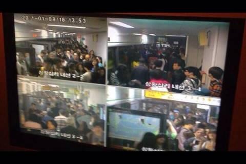 Συγκρούστηκαν τρένα στη Σεούλ - Τουλάχιστον 170 τραυματίες