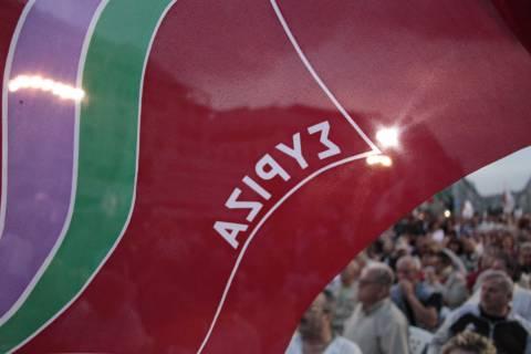 ΣΥΡΙΖΑ: Νέο μνημόνιο με νέα μέτρα το Μεσοπρόθεσμο