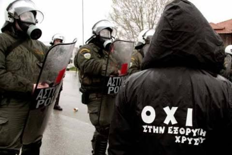 Πολύγυρος: Συγκέντρωση διαμαρτυρίας αύριο στην Αστυνομική Διεύθυνση