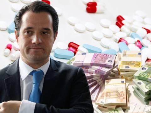 Άδωνις: Νομιμοποιεί «απάτη» σε βάρος της ελληνικής φαρμακοβιομηχανίας
