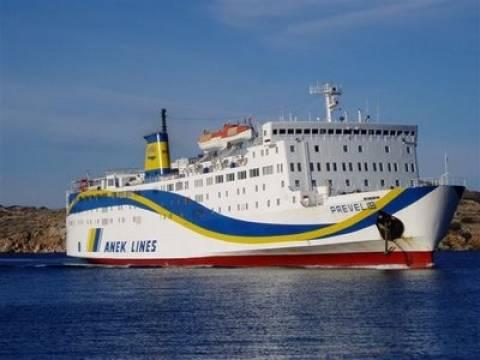 Προσάραξη πλοίου στο Ασπρονήσι
