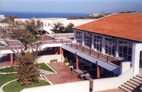 Το Πανεπιστήμιο Κρήτης στα καλύτερα του κόσμου!