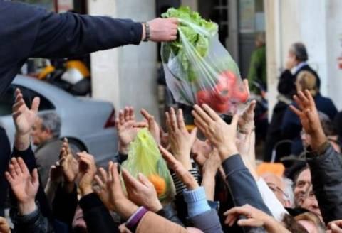 Δωρεάν τρόφιμα στον Περισσό