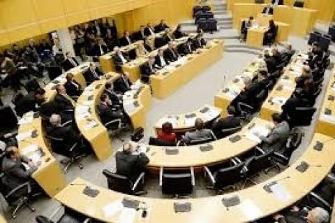 Κύπρος: Στη Βουλή η έκθεση για την κατάρρευση της κυπριακής οικονομίας