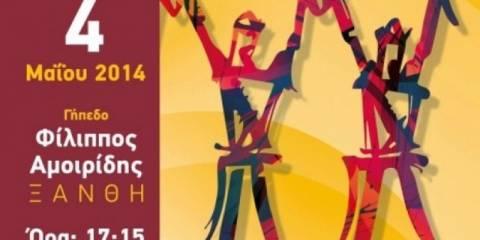 Το Εφηβικό-Παιδικό Φεστιβάλ Ποντιακών Χορών την Κυριακή στην Ξάνθη
