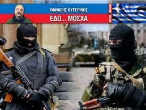 Are mercenaries from Poland fighting in Eastern Ukraine?