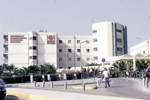 Πήγε επίσκεψη στο Νοσοκομείο και κατέληξε σοβαρά τραυματισμένος