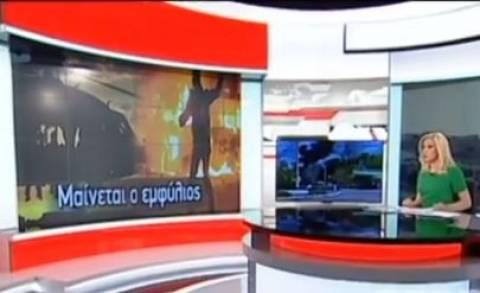 Πρεμιέρα για ΝΕΡΙΤ: «Ξηλώνουν» τον ελληνικό λαό - Σκηνικό 26.000 ευρώ