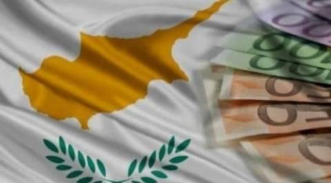 Έξοδο της Κύπρου από την ύφεση το 2015 βλέπει η Κομισιόν