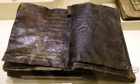 Σάλος με περιεχόμενο βίβλου που βρέθηκε στην Τουρκία