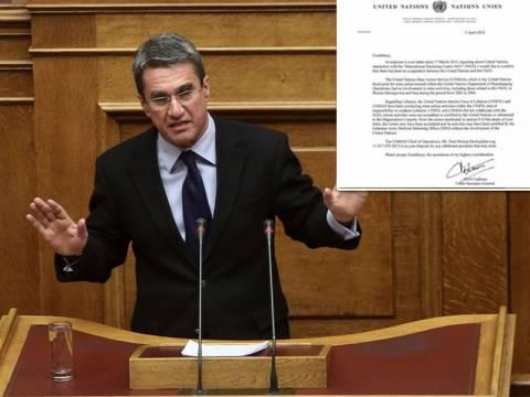 Α. Λοβέρδος: Προεκλογική σιωπή μετά το «άδειασμα» από τον ΟΗΕ;