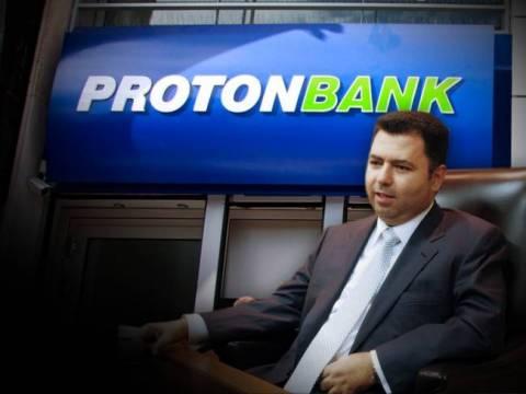Στο εδώλιο ο Λαυρεντιάδης και 33 ακόμη άτομα για το σκάνδαλο της PROTON BANK