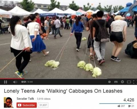 Έφηβοι κάνουν βόλτα... λάχανα για να ξεπεράσουν την κατάθλιψη! (βίντεο)