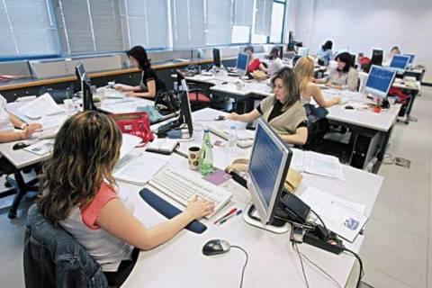 ΣτΕ: Συνταγματικό το «βαθμολόγιο» των δημοσίων υπαλλήλων