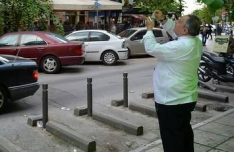 «Έδωσε ρέστα» ο Θεσσαλονικιός: Δε φαντάζεστε που κρέμασε τους υποψηφίους (pic)