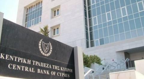 Τρόικα-ΚΤ Κύπρου: Ανασκόπηση εξελίξεων στον τραπεζικό τομέα