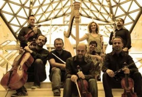 Συναυλία μουσικής δωματίου της Κρατικής Ορχήστρας Αθηνών στο Gazarte