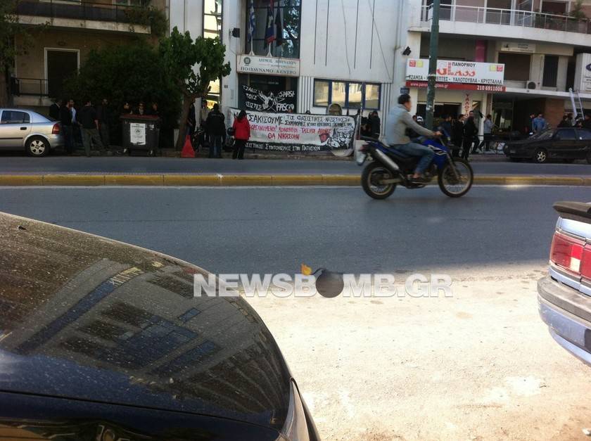 Κατάληψη δημοτικού κτηρίου στην Πανόρμου από αντεξουσιαστές (pics)