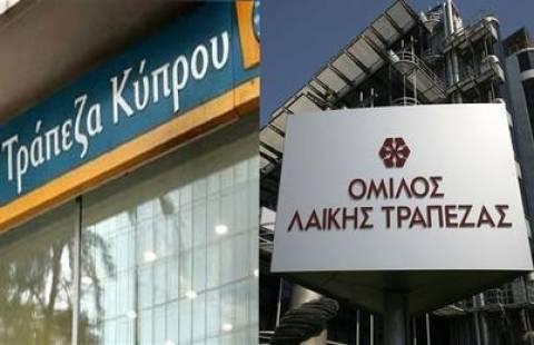 Στη δημοσιότητα η λίστα εκροών από τη Κύπρο