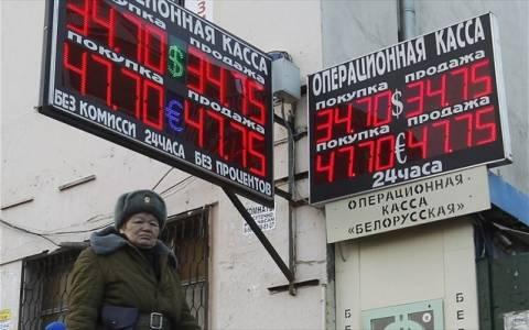 Ρωσία:Το ΑΕΠ της χώρας θα συρρικνωθεί για δεύτερο συνεχόμενο τρίμηνο
