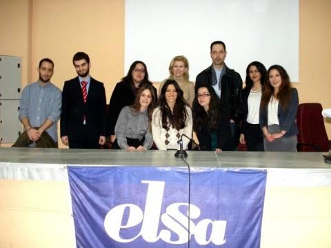 ELSA Komotini: Σεμινάριο για «Έγκλημα στον Κυβερνοχώρο»