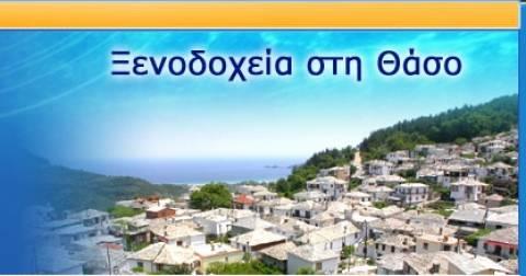 Θάσος: Τουρκικό και βουλγάρικο ενδιαφέρον για ξενοδοχεία