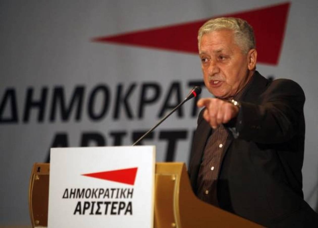 Η ΔΗΜΑΡ παρουσιάζει τις προτάσεις της για το πολιτικό σύστημα