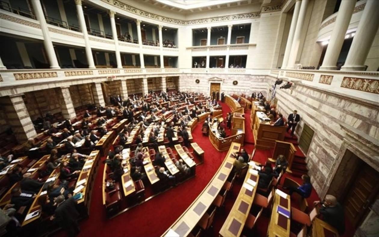 ΔΕΙΤΕ LIVE: Συζήτηση στη Βουλή για την άρση ασυλίας των βουλευτών της Χ.Α