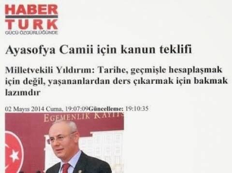 Habertürk: Τι αναφέρει το νομοσχέδιο για μετατροπή της Αγ. Σοφίας σε τζαμί