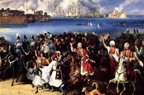 7 Μαΐου 1832 : Η Ελλάδα αναγνωρίζεται επίσημα ως ανεξάρτητο κράτος