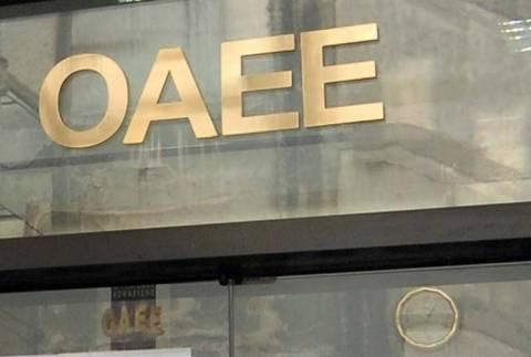 Δημιουργούν σύλλογο ασφαλισμένων ανασφάλιστων ΟΑΕΕ στη Σητεία