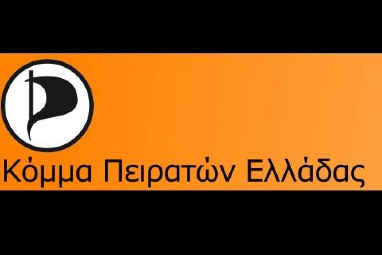 Παρουσίαση ευρωψηφοδελτίου Οικολόγων Πράσινων και Κόμματος Πειρατών Ελλάδας