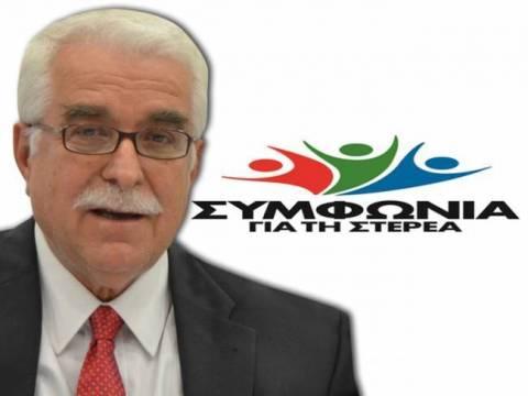 Θ. Γιαννόπουλος: Εγκαίνια του εκλογικού κέντρου στη Χαλκίδα