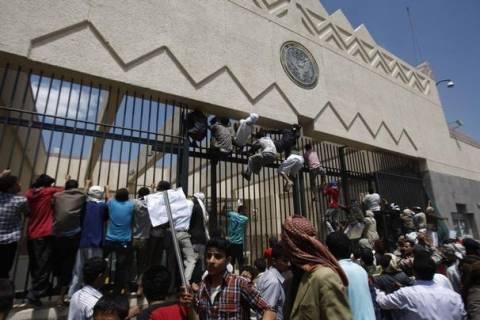 Οι ΗΠΑ ανέστειλαν τη λειτουργία της πρεσβείας τους στην Υεμένη