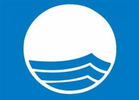 Αυτές είναι οι 408 ελληνικές παραλίες με γαλάζια σημαία