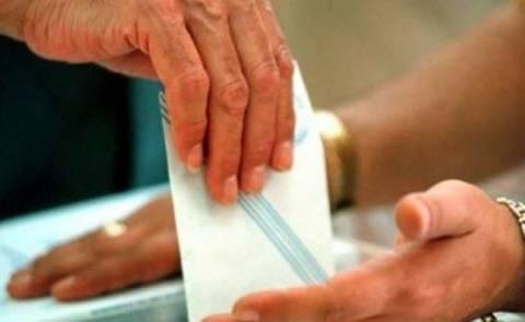 Εκλογές 2014: Πόσες  ημέρες άδειας δικαιούμαστε για να ψηφίσουμε