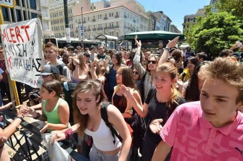 ΦΩΤΟΡΕΠΟΡΤΑΖ: Συγκέντρωση διαμαρτυρίας μαθητών μουσικών σχολείων