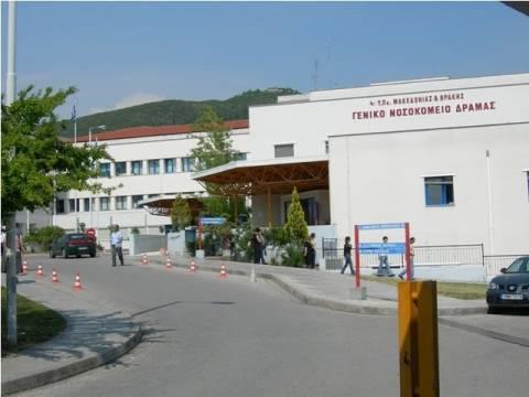 Δράμα: 52χρονη και 30χρονος έκλεβαν τρόφιμα απο το νοσοκομείο