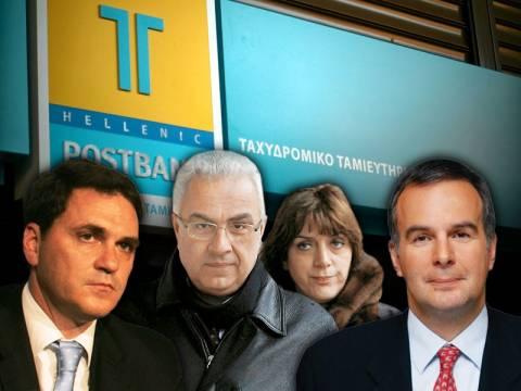 ΤΤ: Φως στην υπόθεση «λεηλασίας» των καταθέσεων του ελληνικού λαού