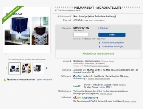 Έλληνας επιστήμονας πουλά στο e-bay το δημιούργημά του