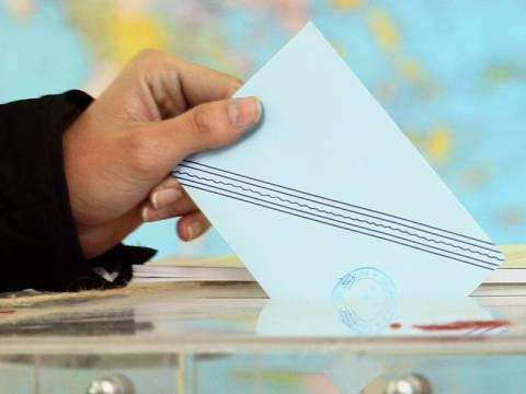 Πού ψηφίζω - Μάθε από το newsbomb.gr πού ψηφίζεις στις Εκλογές 2014