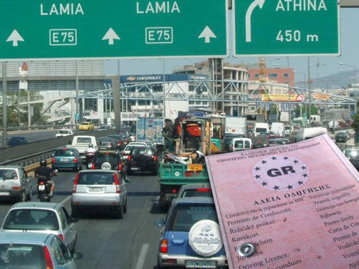 Μεγάλες αλλαγές στον Κώδικα Οδικής Κυκλοφορίας και στα διπλώματα οδήγησης