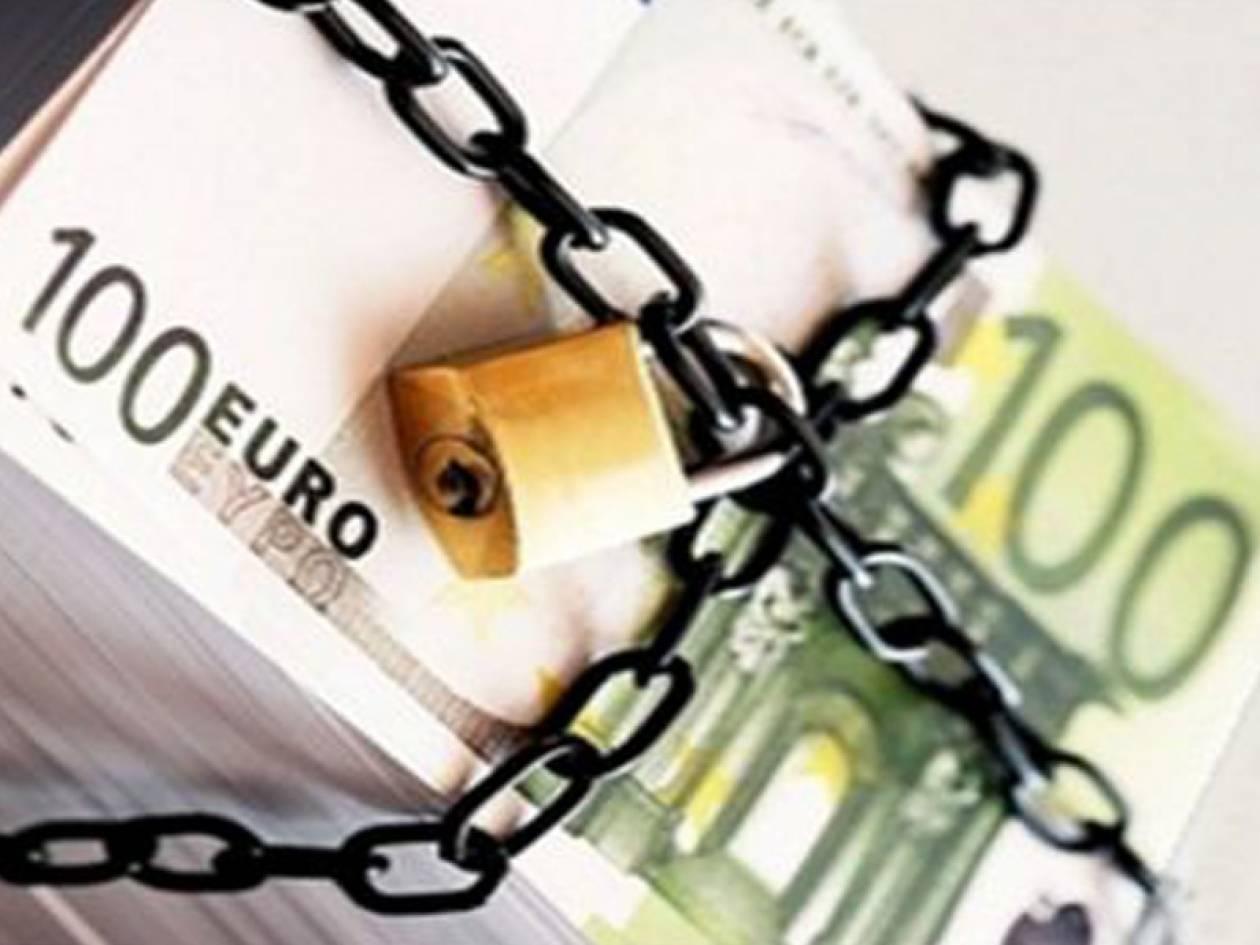 ΑΙΣΧΟΣ: Οι τράπεζες κατέσχεσαν το κοινωνικό μέρισμα από όσους χρωστούσαν!