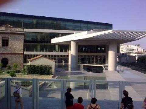 Εκκενώνεται το μουσείο Ακρόπολης μετά από τηλεφώνημα για βόμβα