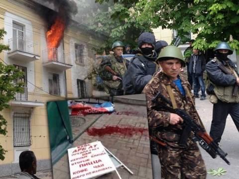 Ουκρανία: «Βάφτηκε» με αίμα η Μαριούπολη (videos+photos)