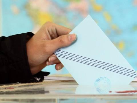 Ευρωεκλογές 2014: Η εφαρμογή που θα σε βοηθήσει να αποφασίσεις